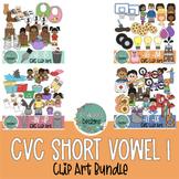 CVC Short Vowel I Clip Art Bundle