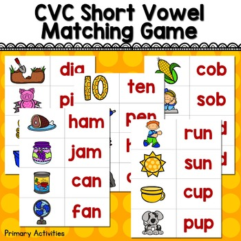 CVC Short Vowel Matching Game
