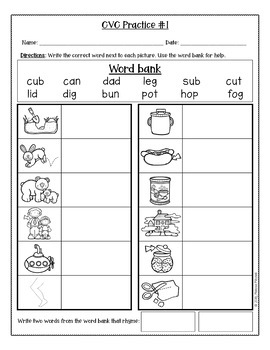 CVC Short Vowel Mixed Practice Worksheets for Word Work {DIFFERENTIATED}