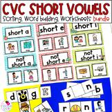 CVC Short Vowel Activities and Worksheets **BUNDLE**