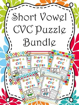 CVC Short Vowel Puzzles & Record Sheet Bundle