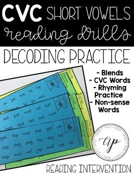 CVC Short Vowel Reading Drills