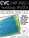 CVC Short Vowel Reading Drills