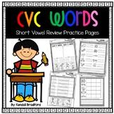 CVC Short Vowel Review Worksheets