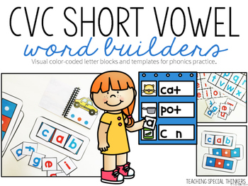 CVC Short Vowel Word Builders
