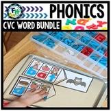 Phonics CVC Short Vowel Word Bundle