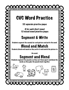 CVC Short Vowel Word Practice