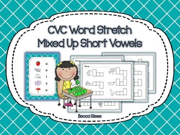 CVC Short Vowel Word Stretch