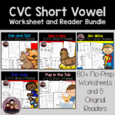 CVC Short Vowel Phonics Worksheets and Original Readers Bundle