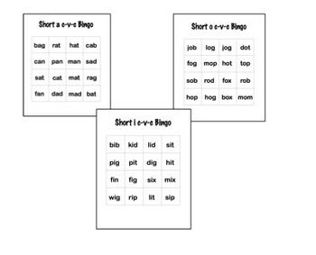 CVC Short Vowel bundle.  Worksheets and bingo games for short vowel practice