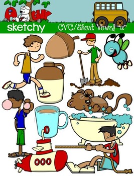 CVC Short Vowel U / Word Families Clip art