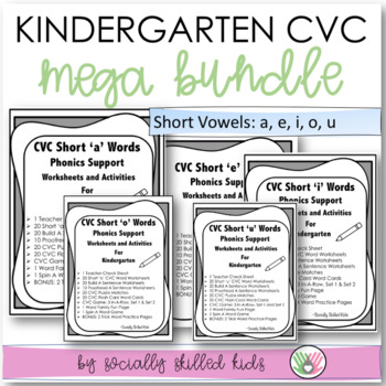 Phonics Support CVC Short Vowels BUNDLE {For Kindergarten}