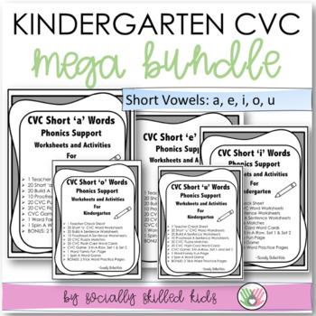 Phonics Support CVC Short Vowels BUNDLE {For Kindergarten}