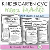 Phonics Support CVC Short Vowels BUNDLE || For Kindergarten