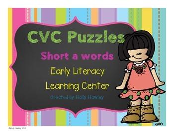 CVC Short a Puzzle