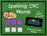 """CVC Short """"a"""" Spelling"""