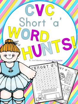 CVC Short 'a' Word Hunts & Activities {32 pages - No prep!}