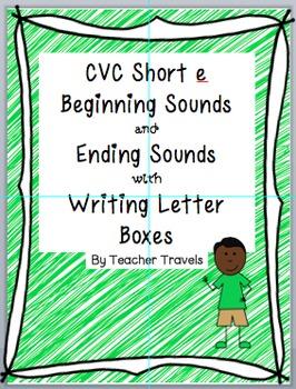 CVC Short e Initial and Ending Sound