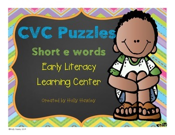 CVC Short e Puzzle