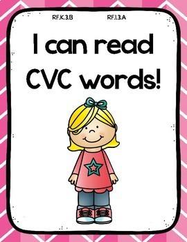CVC Short e Puzzle Center