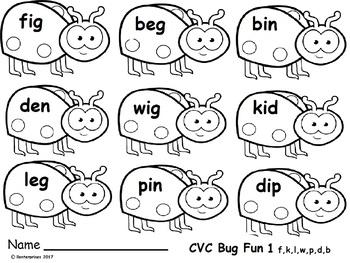 CVC Short e and i center or group activity