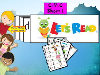 CVC Short i Flash Cards