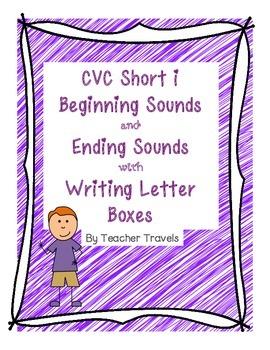 CVC Short i Initial and Ending Sound