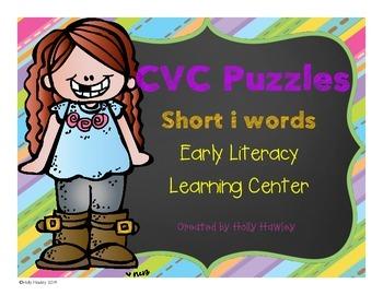 CVC Short i Puzzle