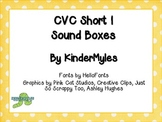 CVC Short i Sound Boxes