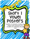 CVC Short i Vowel Family Posters