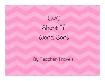 CVC Short i Word Sort