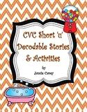 CVC Short 'u' Decodable Stories & Activities