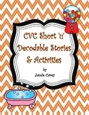 CVC Short 'u' Decodable Stories & Activities