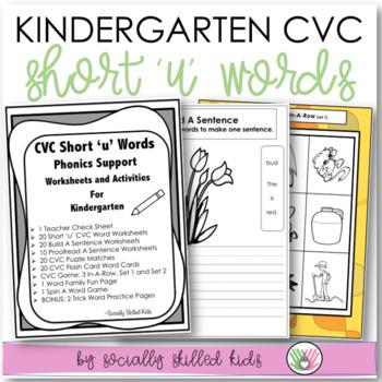 CVC Short 'u' Kindergarten Phonics Support