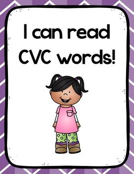 CVC Short u Puzzle Center
