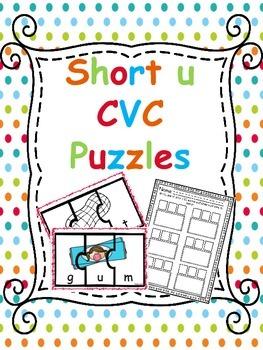 CVC Short u Puzzles & Record Sheet