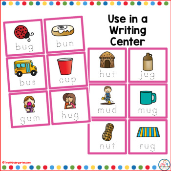 CVC Short u Word Cards for Writing