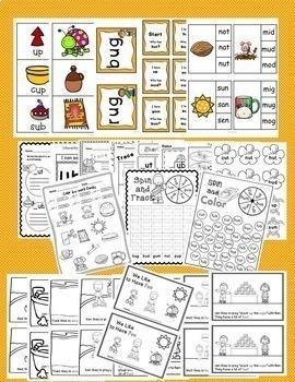 CVC Short u Word Work Activities