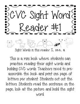 CVC Sight Word Reader #1