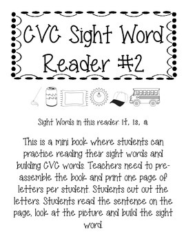 CVC Sight Word Reader #2