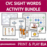 DISTANCE LEARNING- CVC Sight Words: Activity Bundle