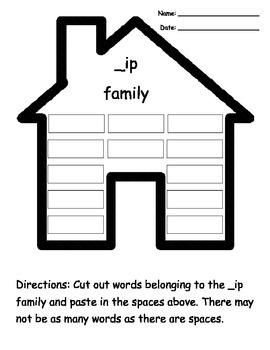 CVC Sorting House for _ip family