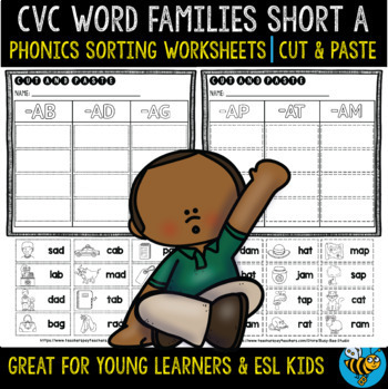 CVC Sorting Worksheets | Bundle