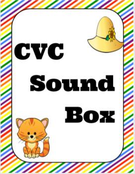 CVC Sound Box