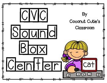 CVC Sound Box Center