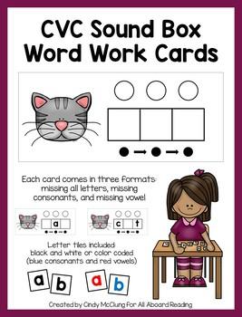 CVC Elkonin Sound Box Word Work Cards