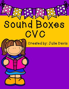 CVC Sound Boxes Bundle