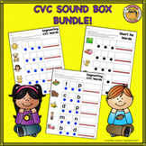 CVC Sound Box BUNDLE!