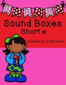 CVC Sound Boxes Short E