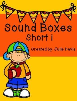 CVC Sound Boxes Short I